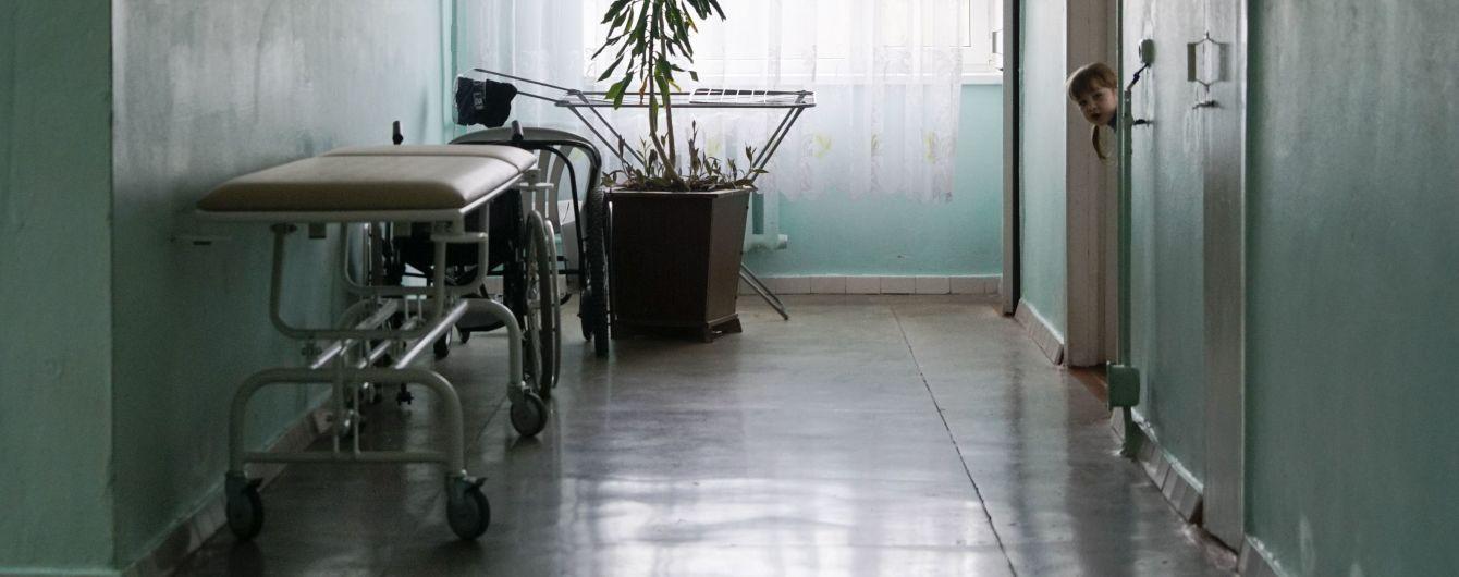 Кому и что писать: в Минздраве объяснили, как украинцы могут пожаловаться на врачей и получить возмещение