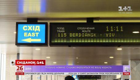 """В """"Укрзализныце"""" ответили на самые болезненные вопросы зрительницы """"Сніданка"""""""