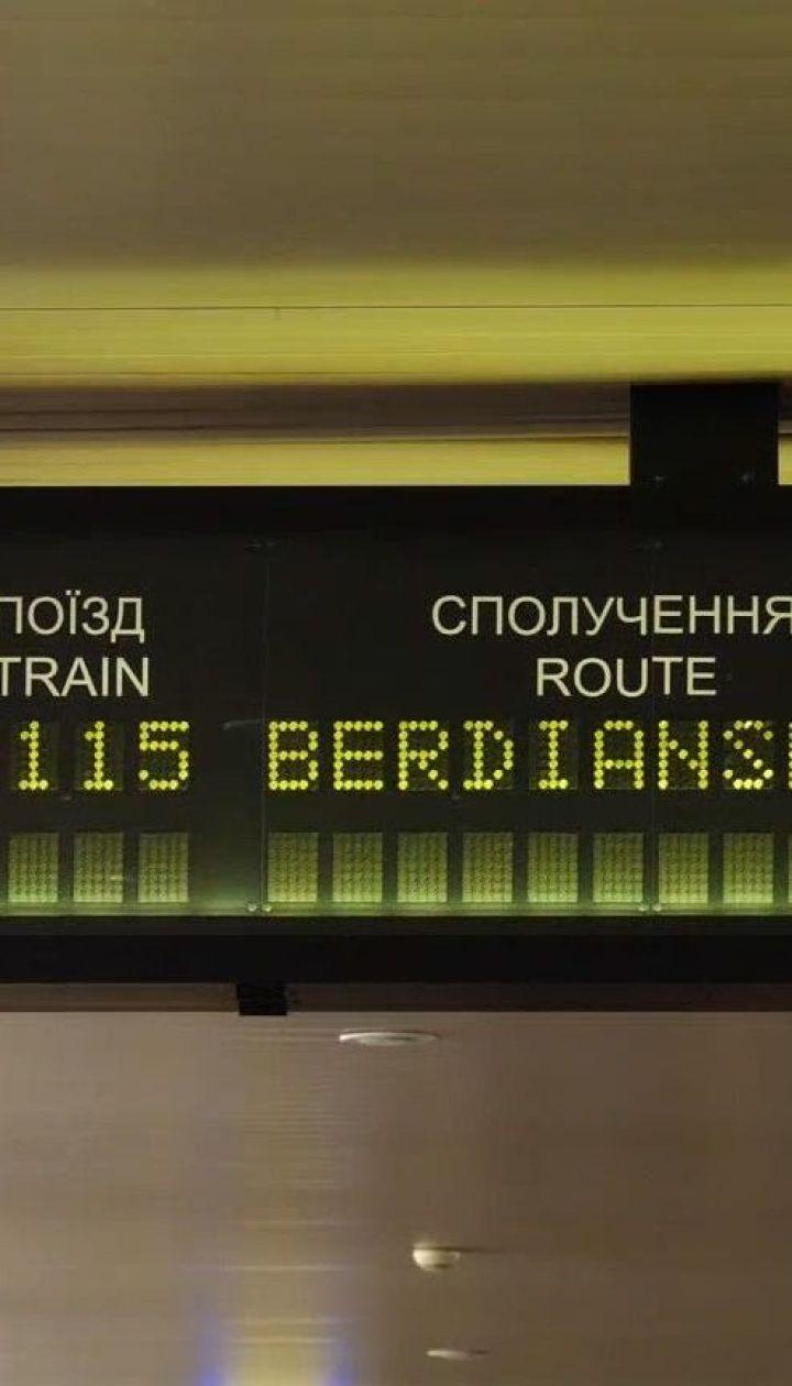 В Укрзалізниці відповіли на болючі запитання глядачки Сніданку з 1+1