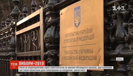Россия не будет отправлять своих наблюдателей на выборы в Украине