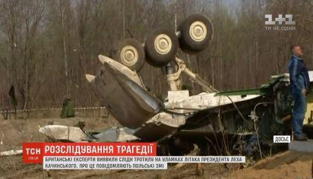 Британские эксперты обнаружили следы тротила на обломках самолета Качинского