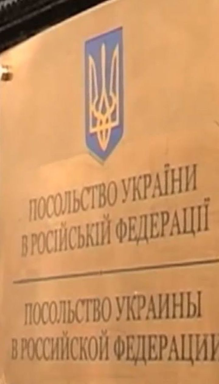 Росія не відправлятиме своїх спостерігачів на вибори в Україні