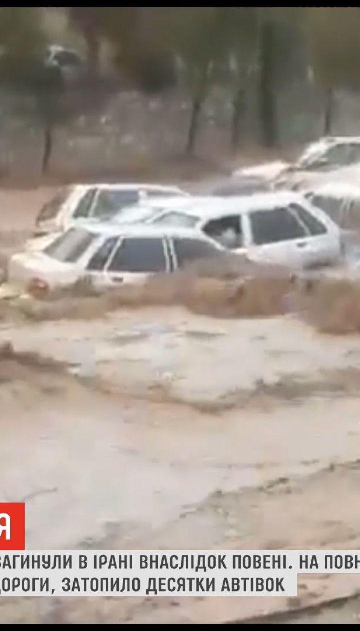 В иранском городе Шираз по меньшей мере 19 человек погибли от наводнения