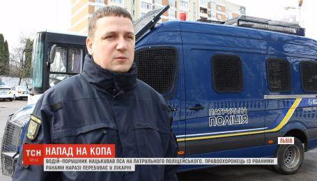 Водитель-нарушитель натравил пса на полицейского на Львовщине