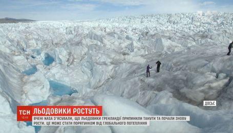 Ученые NASA выяснили, что ледники Гренландии прекратили таять и начали снова расти