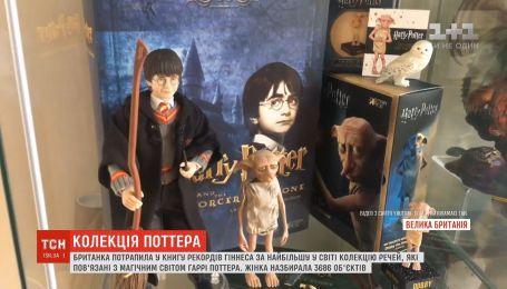 Британка собрала самую большую в мире коллекцию вещей, связанных с магической вселенной Поттера