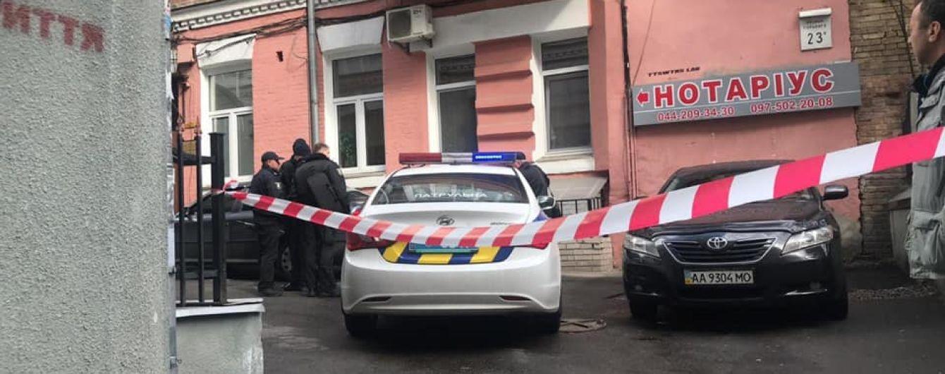 """Гриценко сообщил о """"минировании"""" своего офиса в Киеве"""