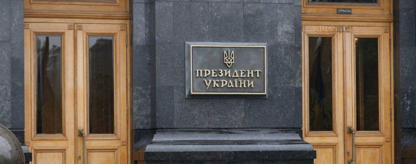 Конец АП на Банковой? Гелетей и Фесенко прокомментировали идею Зеленского про новый офис президента