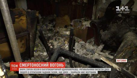 В Житомире во время пожара в жилом доме погибли два человека