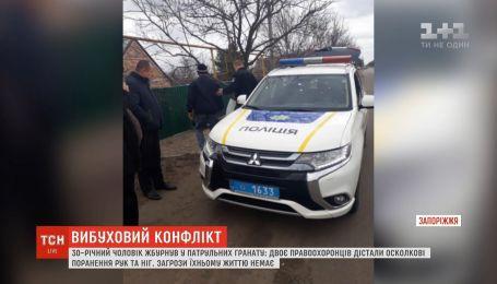 Мужчина пытался взорвать патрульных в Запорожье