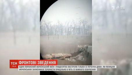 Один украинский воин ранен на восточном фронте
