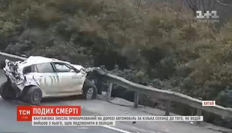 В Китае грузовик снес автомобиль за несколько секунд до того, как водитель вышел из него