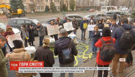 Активисты во время акции требовали от чиновников подать законопроект о переработке мусора