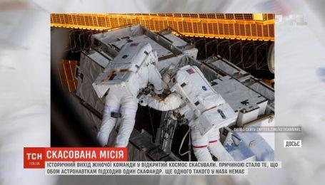 Агентство NASA отменило исторический выход двух женщин в открытый космос