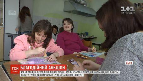 Почти четыре сотни украинцев предлагают купить встречу с собой ради людей с инвалидностью