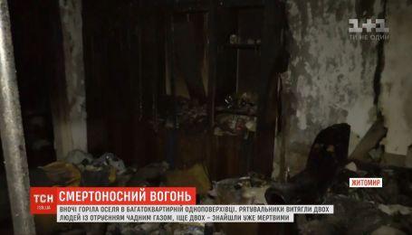 Во время пожара в житомирской одноэтажке погибли два человека