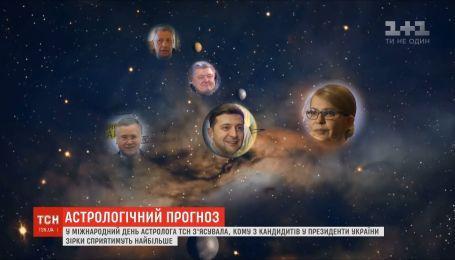Астрологи рассказали, кому из кандидатов в президенты Украины звезды будут способствовать более всего