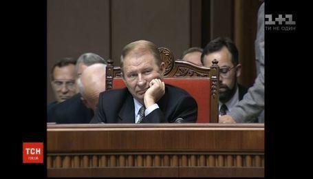 Дорога на Банковую: как к своему второму сроку пришел Леонид Кучма