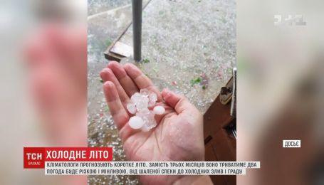 Глобальное потепление принесет в Украину раннее похолодание