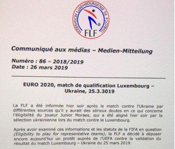 Звернення ФФЛ в УЄФА щодо Мораєса