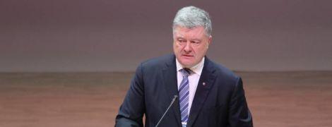 Порошенко назвав умови, за яких Україна повернеться до діалогу з Росією