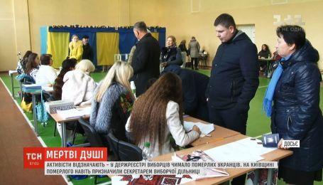 Тех, кто попытается голосовать вместо умерших, ждет тюремное заключение