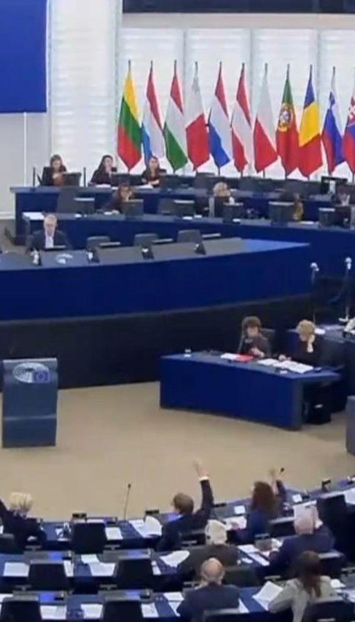 Санкции против Москвы и поддержка Киева: Европарламент провел дебаты к годовщине аннексии Крыма