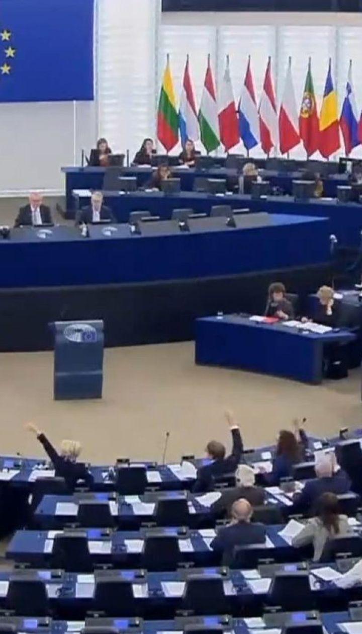 Санкції проти Москви та підтримка Києва: Європарламент провів дебати до річниці анексії Криму