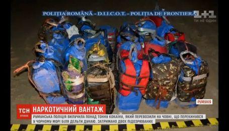 В Черном море перевернулась лодка, на которой перевозили 800 килограммов кокаина