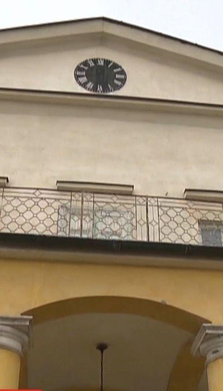 Замок із моторошною історією: у Чехії виставлять на аукціон нацистський маєток