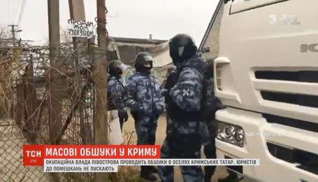Российские силовики массово обыскивают помещения крымских татар