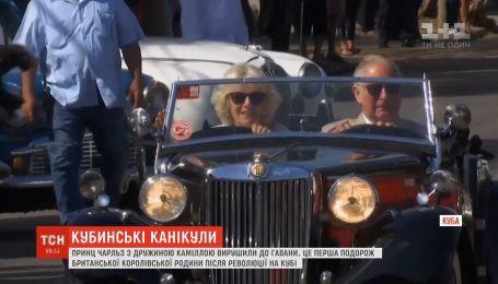 Принц Чарльз с супругой Камиллой отправились в Гавану