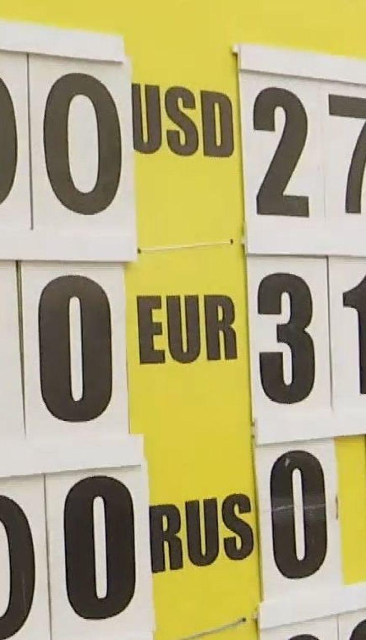 Як вибори вплинуть на курс долара в Україні