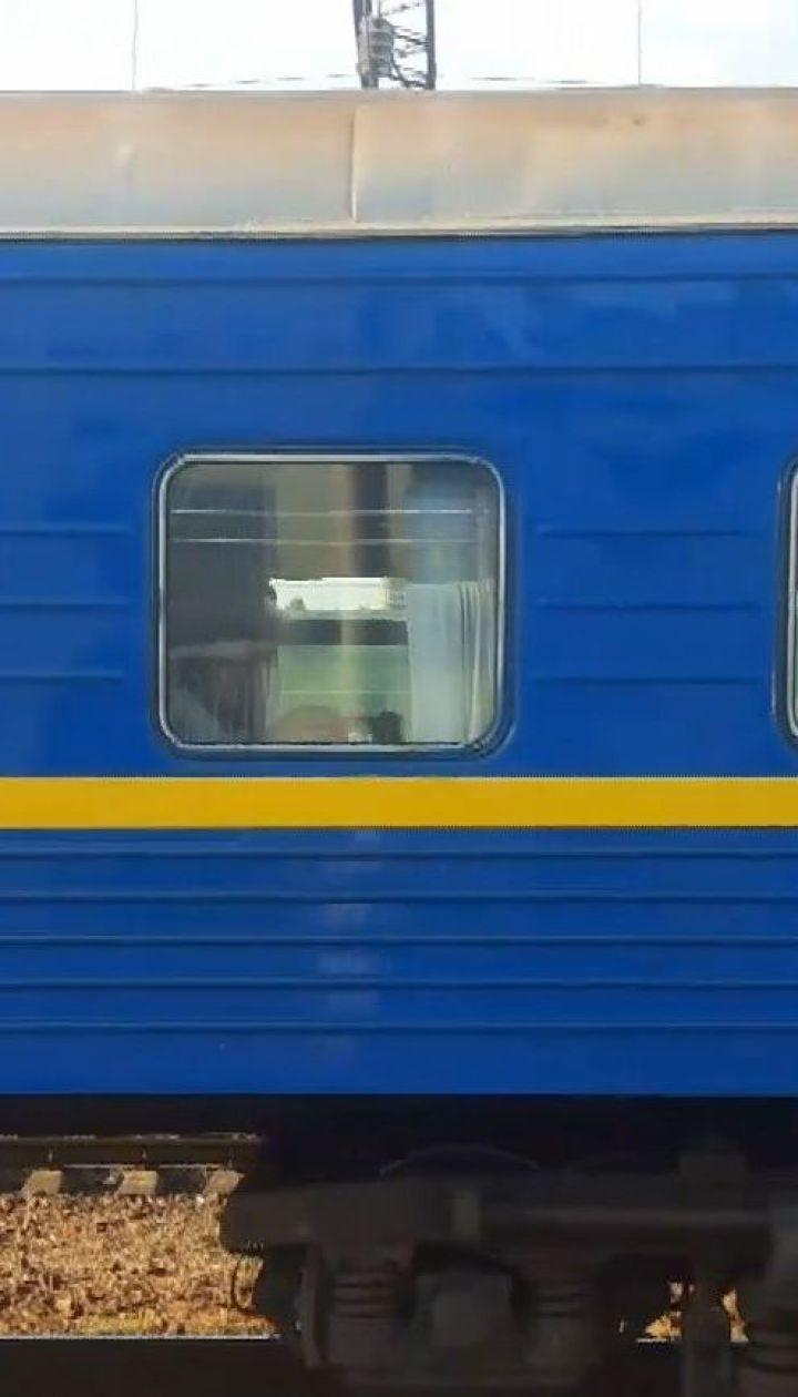 Укрзалізниця призначила додаткові поїзди на Великдень – економічні новини
