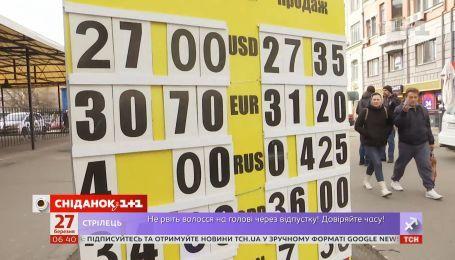 Как выборы повлияют на курс доллара в Украине