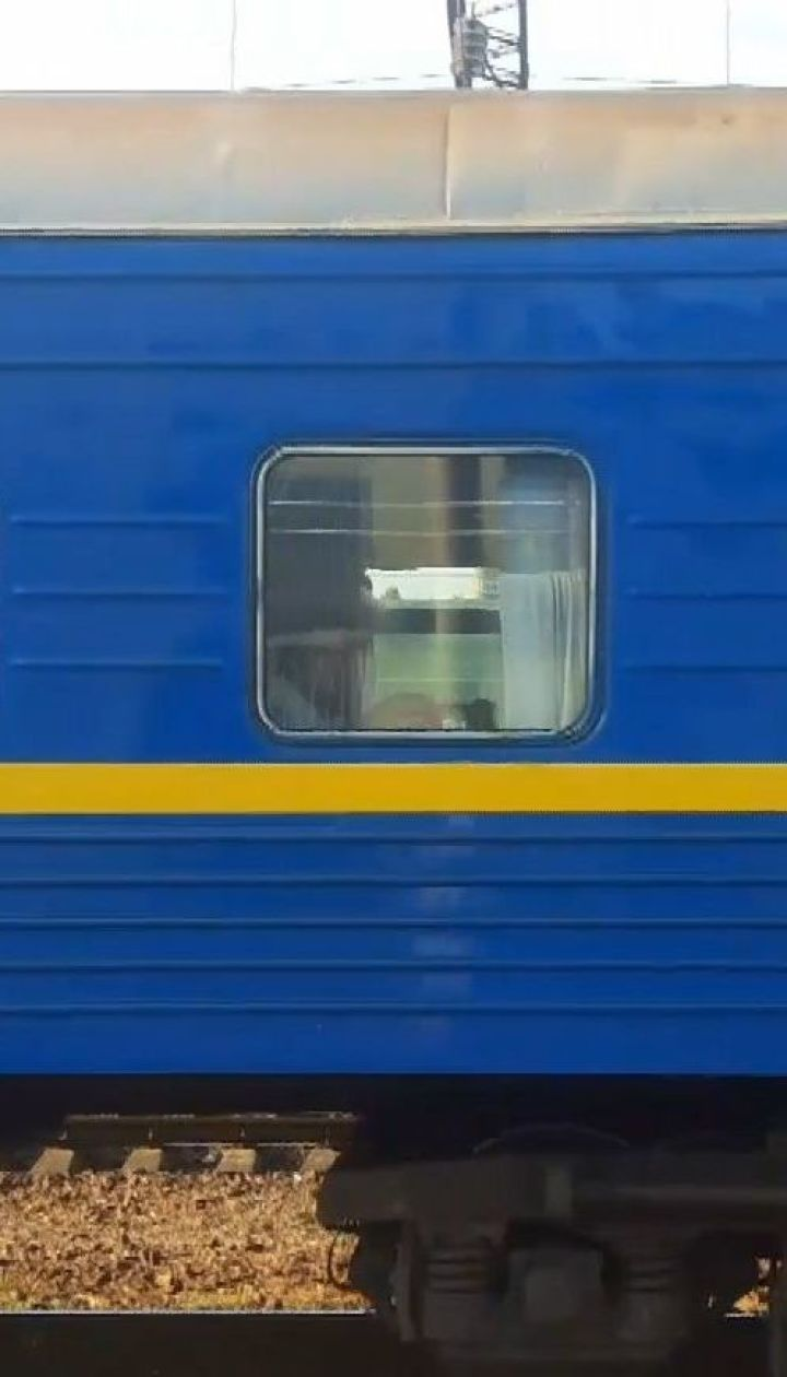 Укрзализныця назначила дополнительные поезда на Пасху - экономические новости
