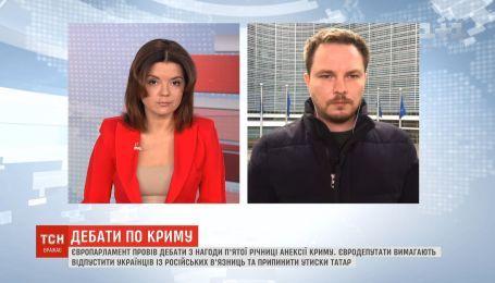 Євродепутати вимагають припинити утиски кримських татар