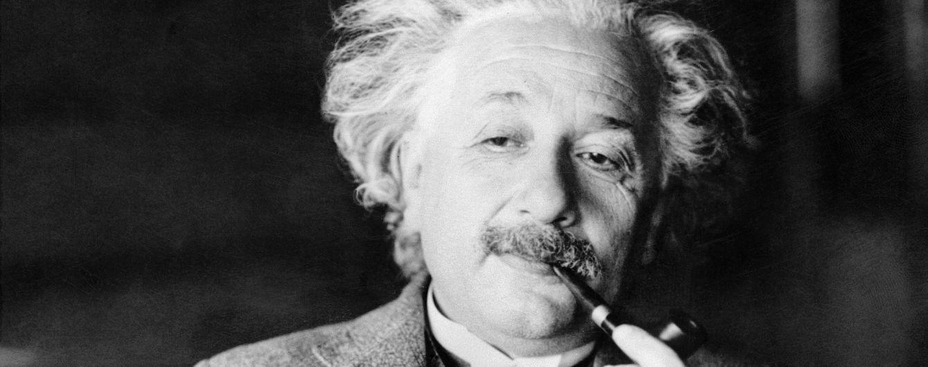 """На аукцион выставят письма Эйнштейна, где ученый """"предвещает"""" Холокост и клеймит """"безумия Гитлера"""""""