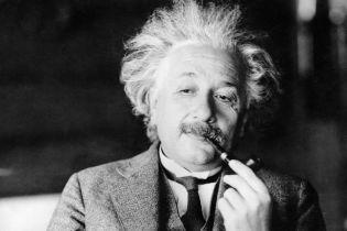 """На аукціон виставлять листи Ейнштейна, де науковець """"віщує"""" Голокост та ганьбить """"безумства Гітлера"""""""