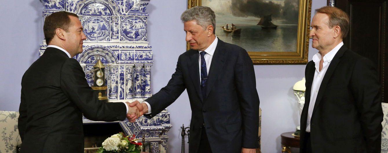 Медведчук и Бойко снова проводят встречу с Медведевым в РФ