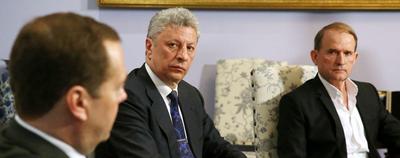 Госавиаслужба пояснила, как Бойко и Медведчуку удалось улететь в Москву