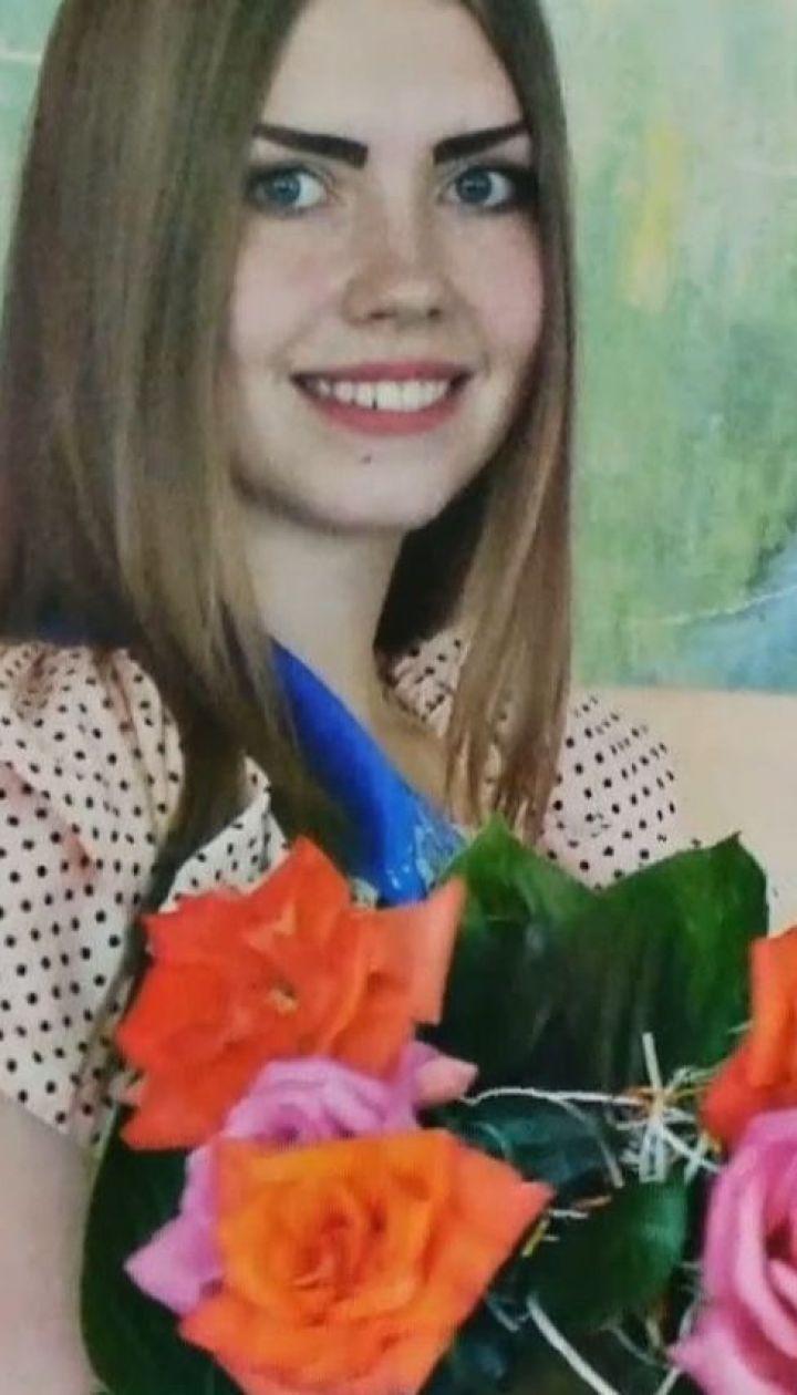 На поле нашли останки девушки, которые могут принадлежать 16-летней Диане Хриненко