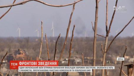 Один украинский воин получил ранения в результате вражеских обстрелов