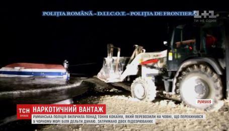 В Румынии полиция обнаружила 800 килограммов кокаина, который перевозили на лодке