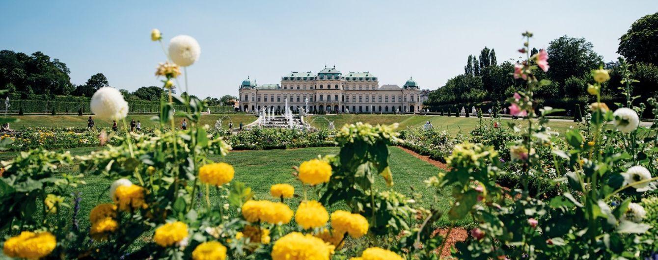В венском музее Бельведер появится аудиогид на украинском языке