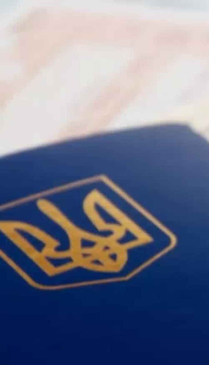 Український паспорт піднявся на одну сходинку у світовому рейтингу престижності