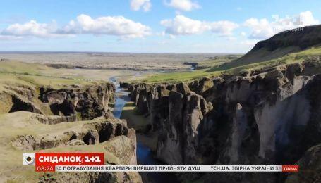 Из-за клипа Джастина Бибера туристы серьезно повредили один из каньонов в Исландии