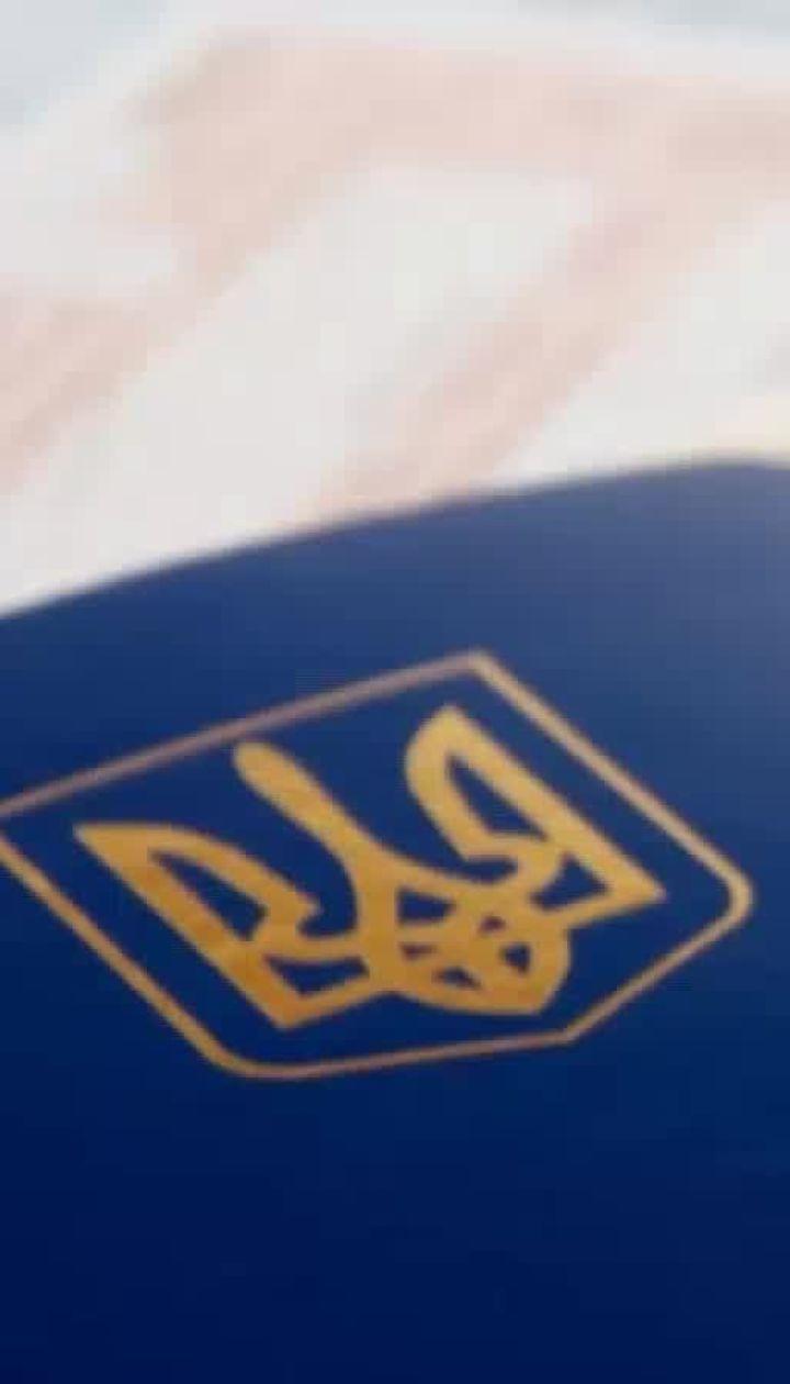 Украинский паспорт поднялся на одну строчку в мировом рейтинге престижности