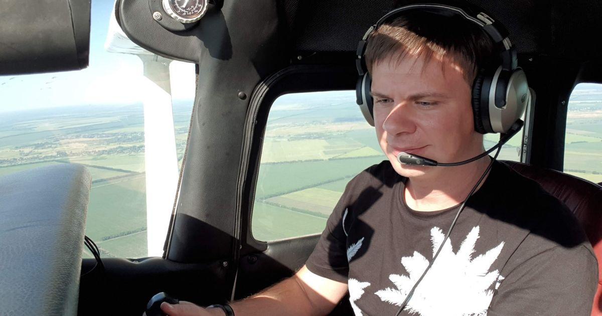 Дмитрий Комаров в команде опытных пилотов планирует установить рекорд Украины
