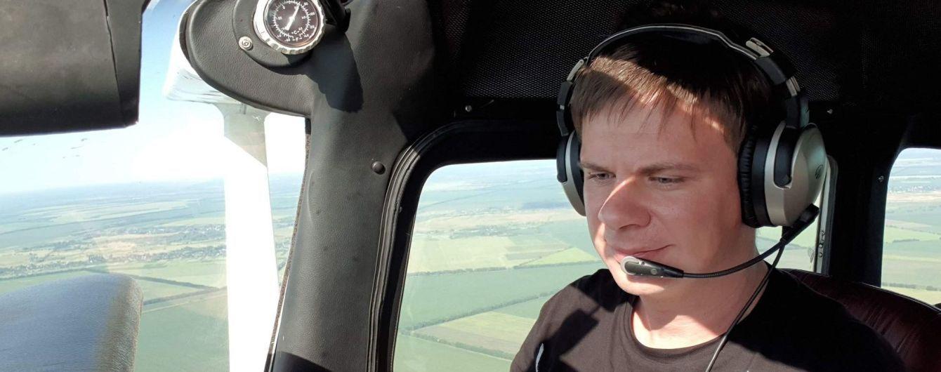 Дмитро Комаров у команді досвідчених пілотів планує встановити рекорд України